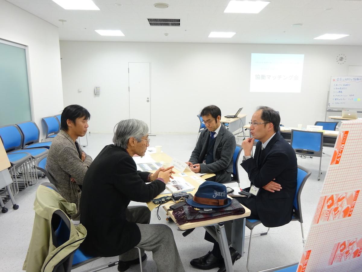 2017年11月28日(火)会津会場「会津若松市稽古堂」参加NPO・企業