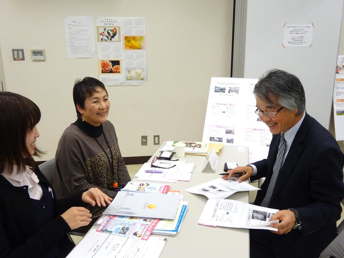 2017年11月29日(水)「福島会場」参加NPO・企業