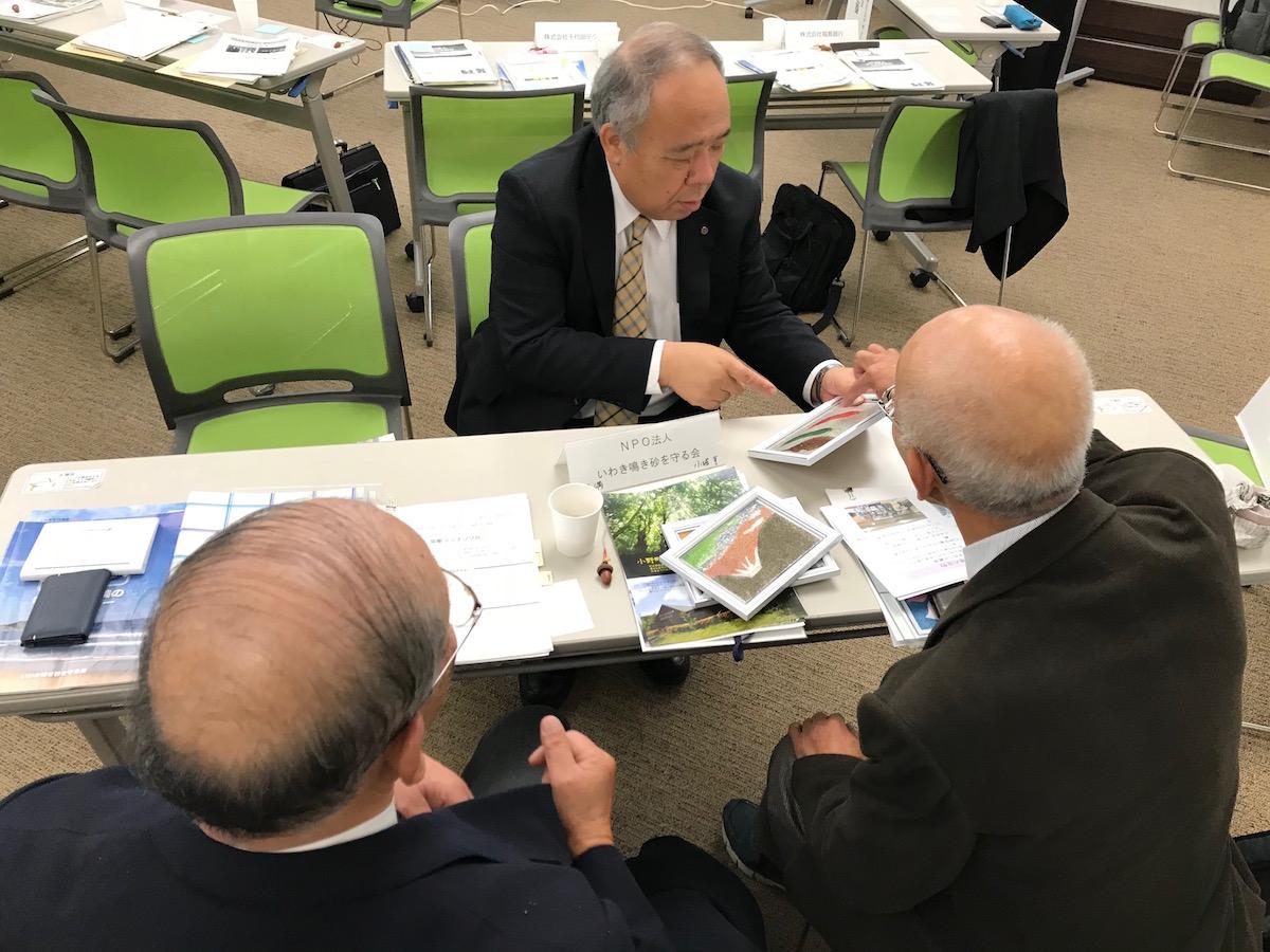 2017年12月1日(金)「いわき会場」参加NPO・企業